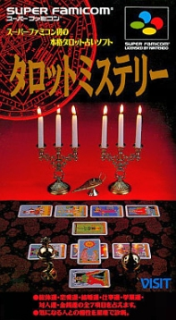 Tarot_Mystery